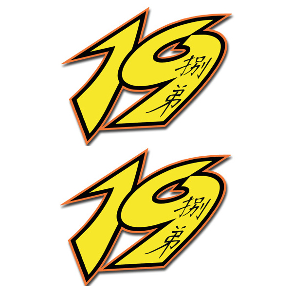 "Alvaro Bautista ""19"" Decals - Set of 2"